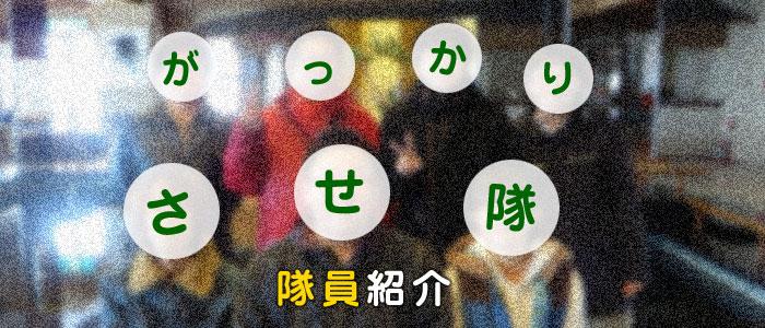 t_member